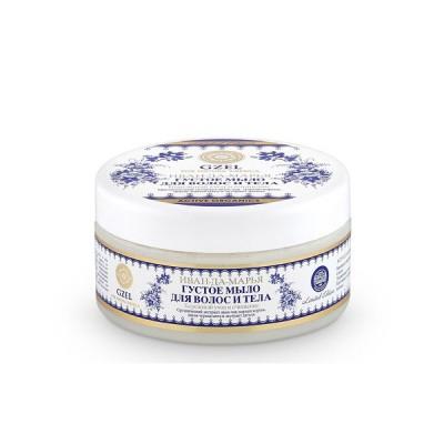 Natura Siberica GZEL 皇室莓子限量版 兩用皂膏 (可作沐浴洗髮用)