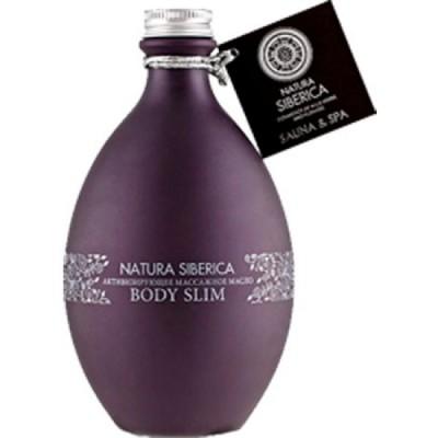 Natura Siberica 提升修身身體按摩油 (紫) 300ml