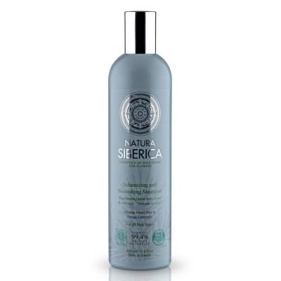 Natura Siberica 有機山松療肺草豐盈潤澤 洗髮乳 適合所有髮質