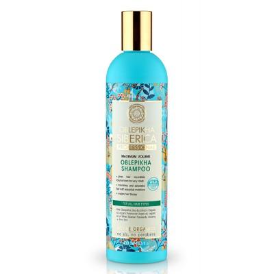 Natura Siberica 有機沙棘豐盈彈性 洗髮乳 (適合所有髮質)