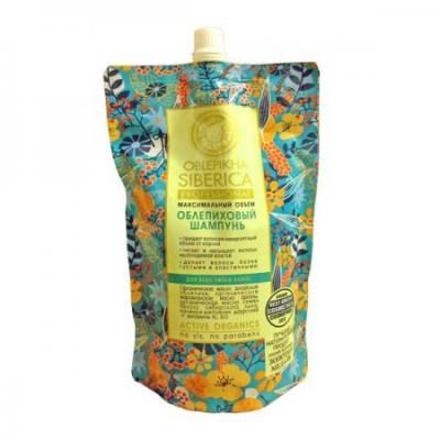 Natura Siberica 有機沙棘豐盈彈性 洗髮乳 (適合所有髮質) - 補充裝