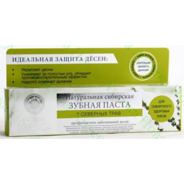 Natura Siberica 天然有機無氟化牙膏 - 有機7北草預防牙齦出血牙膏 - 100g