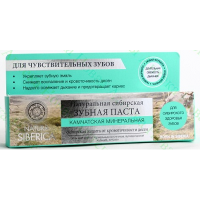 Natura Siberica 天然有機無氟化牙膏 - 有機堪察加礦物 - 強化牙齒琺瑯質牙膏 - 100g