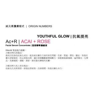 Odacité Ac+R Youthful Glow Booster(Acai + Rose) 抗氧提亮面部精華油 5ml