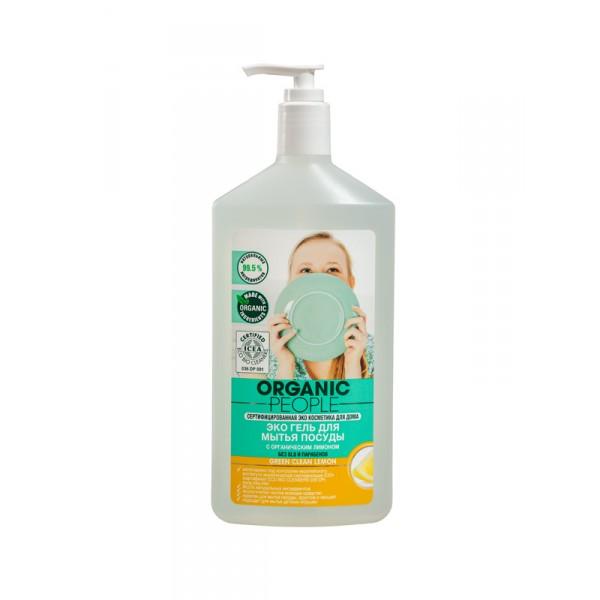 Organic People 有機人檸檬迷迭香碗碟清潔Gel 500ml