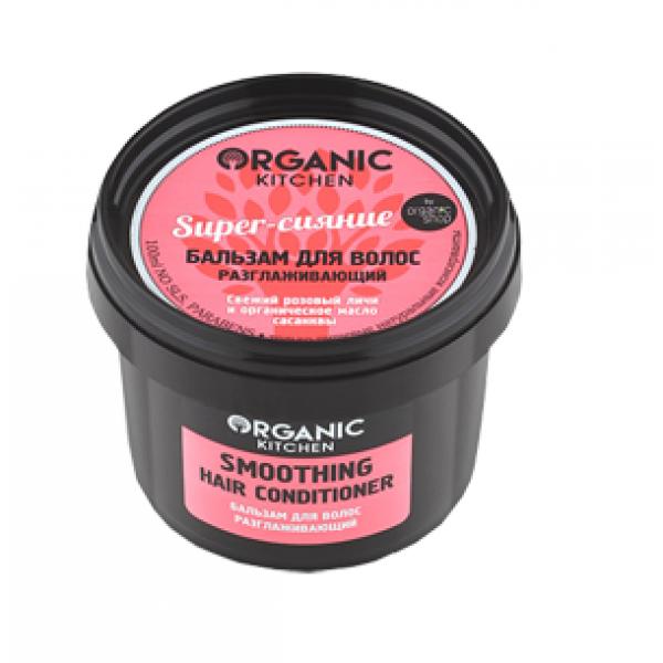 Organic Shop 荔枝味光澤順滑護髮素 100ml