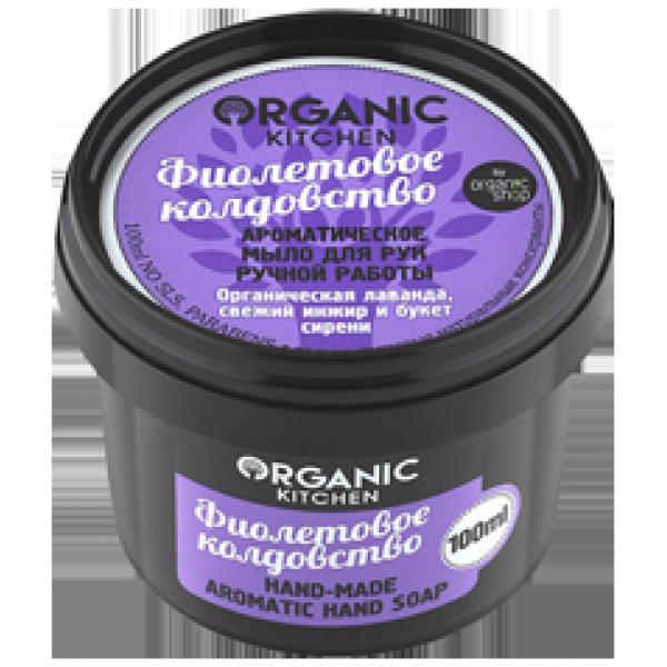 Organic Shop 薰衣草洗手皂 70ml