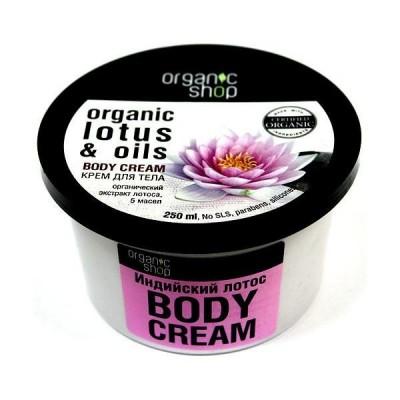 Organic Shop 蓮花身體潤膚霜 250ml.