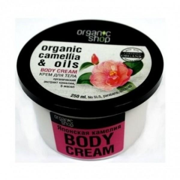 Organic Shop 日本山茶身體潤膚霜 250ml.