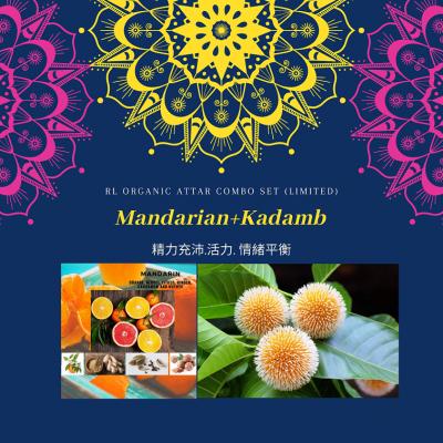 RL Organic Indian Attar Combo Set 6