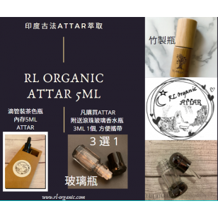 印度Attar Mukhalat 5ml