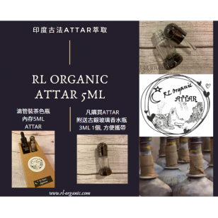 印度Attar Choya Loban 安息香 5ml