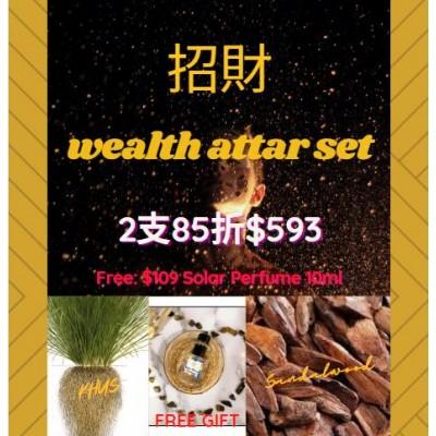 RL Organic 招財香氣 Wealth Attar Set 1