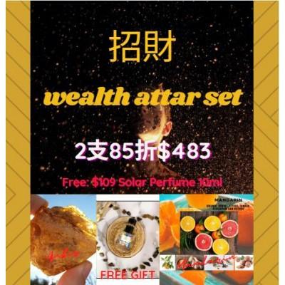 RL Organic 招財香氣 Wealth Attar Set 2