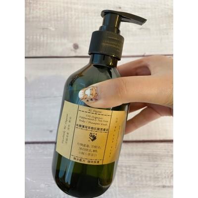 RL Organic 有機薄荷茶樹抗菌潔膚液 (沐浴 / 洗手 / 洗髮) 300ml