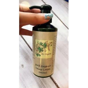 RL Organic 有機大麻籽乳霜 240ml