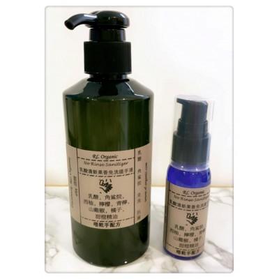 RL Organic 乳酸清新果香免洗搓手液 30ml / 200ml
