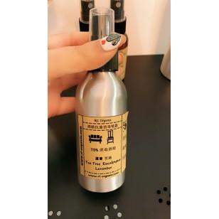 RL Organic 75% 酒精消毒 30ml / 50ml / 100ml / 250ml