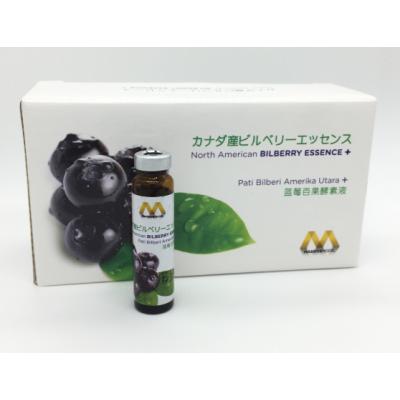Bilberry Essence 藍莓酵素 10枝/盒