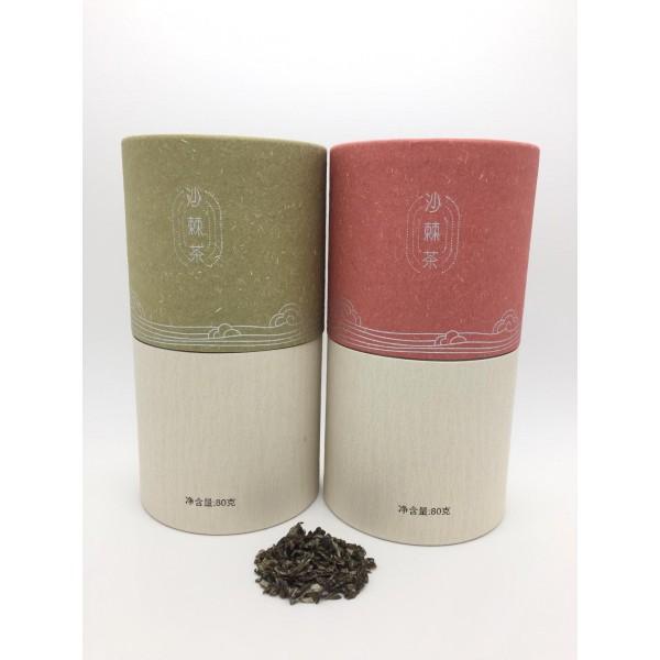 精品沙棘茶 80G/盒