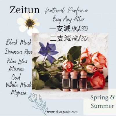 Zeitun 天然香油 Attar 任選1支減$30 2支減$80