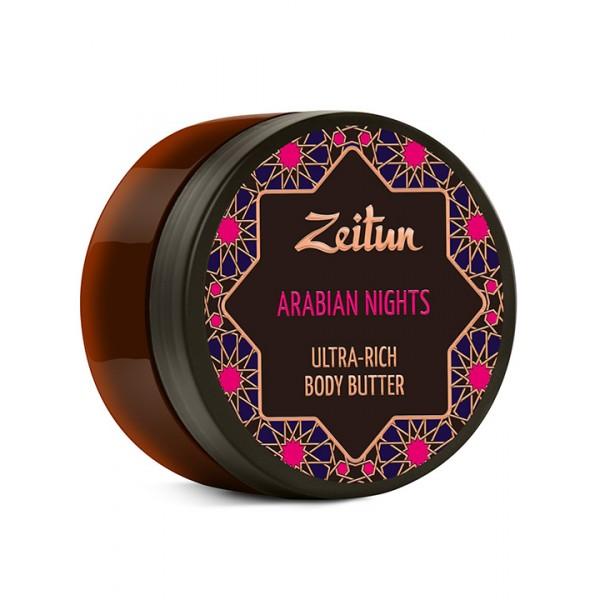 """Zeitun Ultra-Rich Body Butter """"Arabian Nights"""" 200ml"""