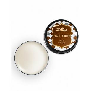 "Zeitun Beauty Butter ""Coffee & Coconut"" 咖啡椰子多用途霜55ml"