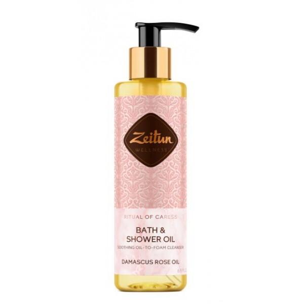 """Zeitun Shower Oil 沐浴油 """"Ritual of Caress"""" 大馬士革玫瑰 200ml"""