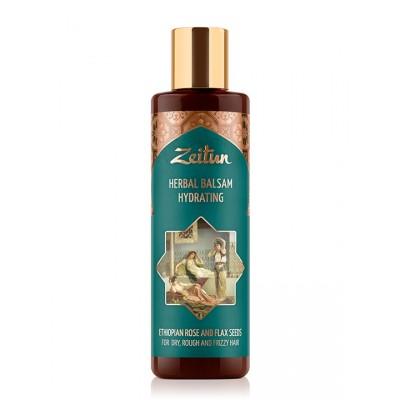 "Zeitun草本系列""Hydrating"" 護髮素 (乾性毛燥髮質) 200ml"