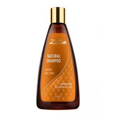 Zeitun #9 大馬士革玫瑰Smooth & Shiny洗髮水250ml