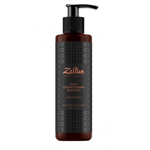 Zeitun 男仕強化髮質黑籽薑洗髮水250ml