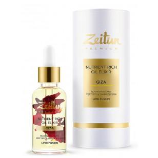Zeitun GIZA 大馬士革玫瑰營養精華油 30ml