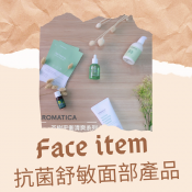 FACE ITEMS