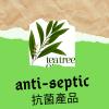 A ~ 抗菌舒敏產品