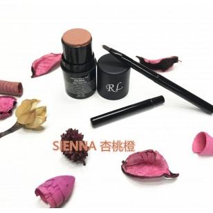 天然有機 Multi-Function 胭脂膏 (Blush / Sienna)
