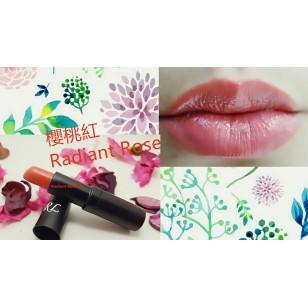 RL 天然有機唇膏