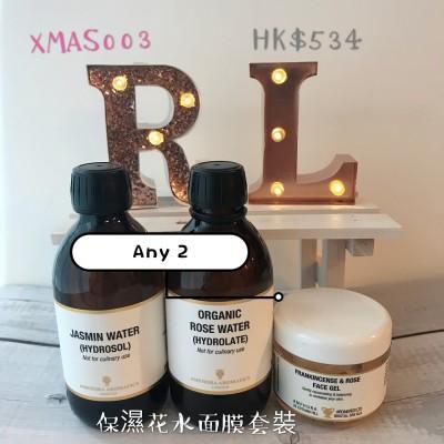 A ~ Xmas Set 03 ~ Amphora Aromatics 保濕花水面膜套裝