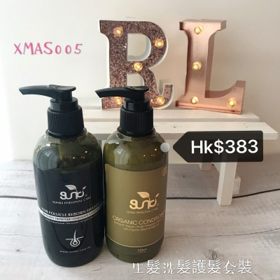 A ~ Xmas Set 05 ~ Sunki 生肌 生髮洗髮護髮套裝