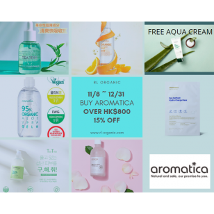 A ~ Xmas Set 12 ~ Aromatica (Any items over Hk$800 ~ 15% off)