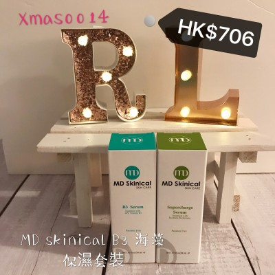A ~ Xmas Set 14 ~ MD Skinical B3 + 海藻保濕套裝