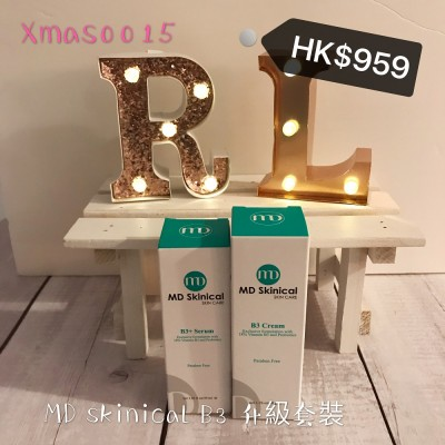 A ~ Xmas Set 15 ~ MD Skinical B3 水油平衡套裝
