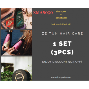 A ~ Xmas Set 30 ~ Zeitun HAIR SET (1套3件)